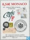 Stamp Buro