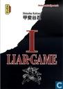 Liar Game 1