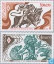 1984 Travaux d'Hercule (MON 512)
