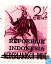 "Overprint ""Repo Indonesia Tin"""" with three stripes by Ned. India"""