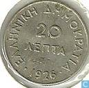Grèce 20 lepta 1926