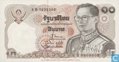 Thaïlande 10 Baht ND (1995)