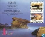 Asian Postzegel tentoonstelling Taipei