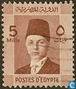 Koning Farouk