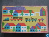 Russisch oud houten speelgoed