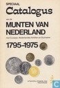 Catalogus van de munten van Nederland met Curaçao, Nederlandse Antillen en Suriname 1795-1975