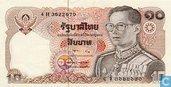 Thailand 10 Baht 1980 (P87a6)