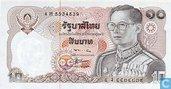 Thailand 10 Baht 1980 (P87a5)