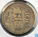 Mexico 100 pesos 1987