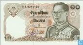 Thailand 10 Baht 1980 (P87a13)