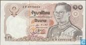 Thailand 10 Baht 1980 (P87a4)