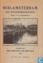 Oud-Amsterdam