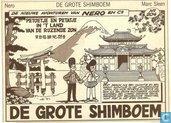 De grote Shimboem
