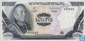 Laos 1000 Kip [18a]