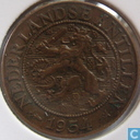 Netherlands Antilles 1 cent 1954