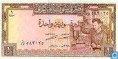 Syria 1 Pound 1982