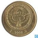 Kirgizië 50 tiyin 2008