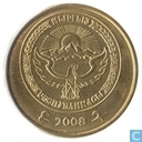 Kyrgyzstan 50 tiyin 2008