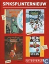Comics - Zone 5300 (Illustrierte) - Zone 5300 3
