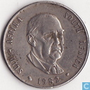 "South Africa 1 rand 1982 ""The end of Balthazar Johannes Vorster's presidency"""