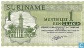 Suriname 1 Gulden 1984 (P116h)
