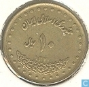 "Iran 10 rials 1992 (year 1371) ""Tomb of Ferdousi"""