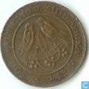 Afrique du Sud ¼ penny 1946