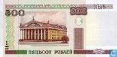Weißrussland 500 Rubel 2000