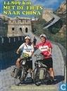 14.809 km met de fiets naar China