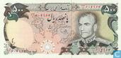 Iran 500 Rials