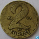 Hongrie 2 forint 1971