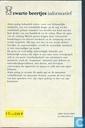 Boeken - Morris, Desmond - Intiem gedrag