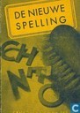 De nieuwe spelling
