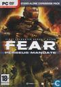 FEAR: Perseus Mandate