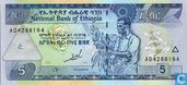 Éthiopie 5 Birr 1997 (EE1989)