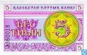 Kasachstan 5. Tyin