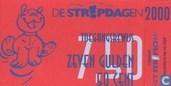 l'objet le plus précieux - De Stripdagen Toegangsbewijs 7,50#2000