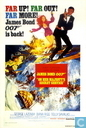 EO 00745 - Bond Classic Posters - On Her Majesty's Secret Service