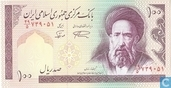 Iran 100 Rials ND (1985-) P140f