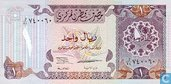 Qatar 1 Riyal ND (1996)