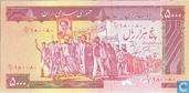 Iran 5000 Rials