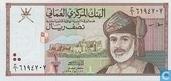 ½ Oman Rial