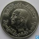 "Tunesië ½ dinar 1976 ""F.A.O."""