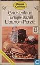 Griekenland, Turkije, Israel, Libanon, Perzié