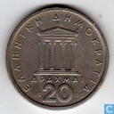 Greece 20 drachmai 1980