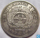 South Africa 2½ shilings 1892