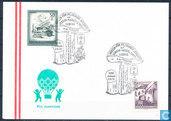 Stamp with mushroom