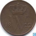 Netherlands 1 cent 1822 (B
