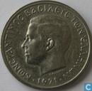 Griekenland 50 lepta 1971
