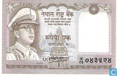 Nepal 1 Rupee
